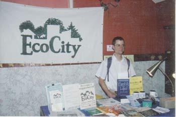 EcoCity office